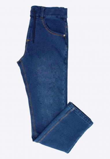 Spodnie jeansowe Losan -...