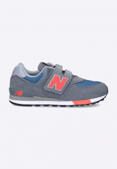 Buty sportowe chłopięce New...