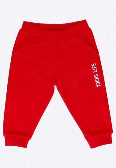 Spodnie dresowe Yours
